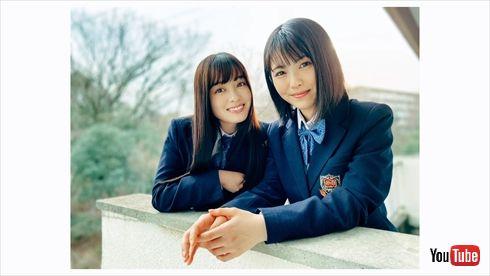 橋本環奈 浜辺美波 カンナとミナミ ドコモ CM