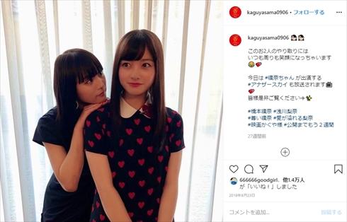 橋本環奈 浅川梨奈 浜辺美波 カンナとミナミ ドコモ CM