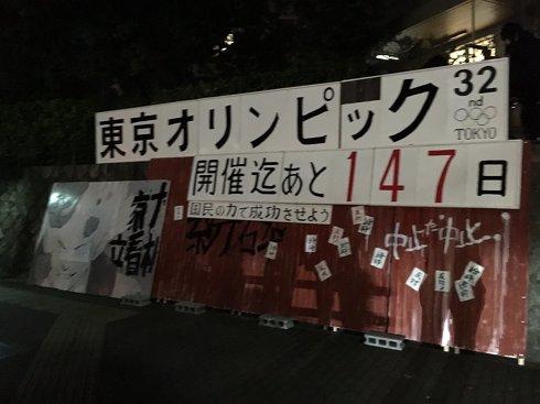 東京 大学 物語 sex