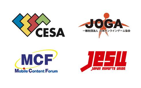 CESA 香川県条例