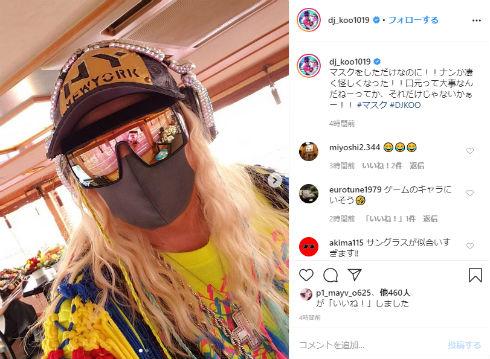 DJ KOO ラファエル YouTube YouTuber マスク TRF