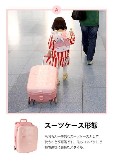 (子どもを乗せて移動できる「キッズスーツケース」が登場)