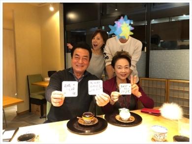 高橋真麻 高橋英樹 小林亜紀子 夫 夫婦 結婚記念日 ブログ