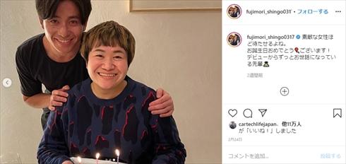 近藤春菜 ハリセンボン 藤森慎吾 オリエンタルラジオ 誕生日