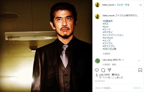佐藤浩市 痩せた 役作り LiLiCo 映画 ザ・ファブル