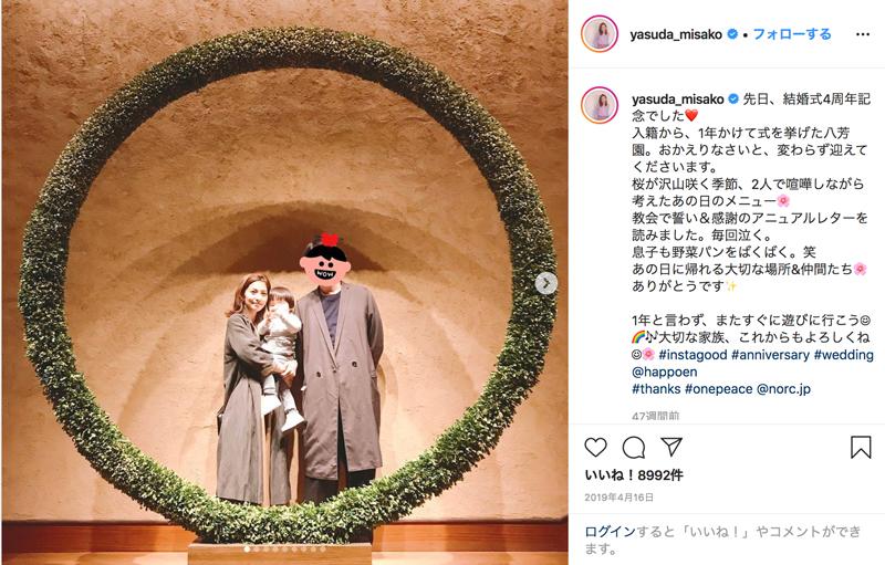 竹内由紀子オフィシャルブログ