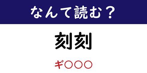 漢字 ひい おじいさん 「おじいちゃん」の敬語表現・使い方と例文・別の敬語表現例