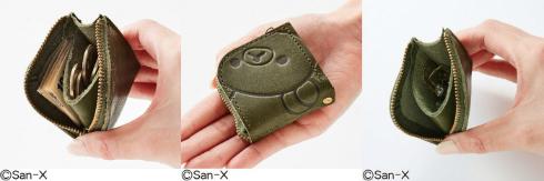 「手のひらサイズの本革二つ折り財布」