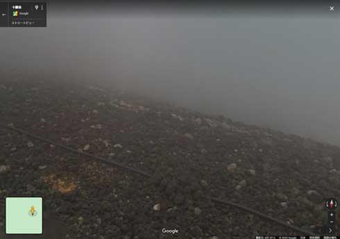 十勝岳 ツチノコ つちのこ Googleマップ 見つかる