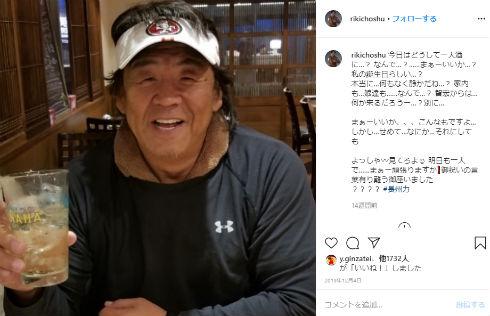 長州力 Twitter ツイッター 孫 プロレス