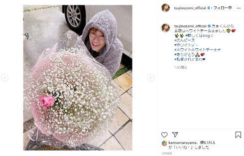 杉浦太陽 辻希美 ホワイトデー Instagram インスタ 夫婦