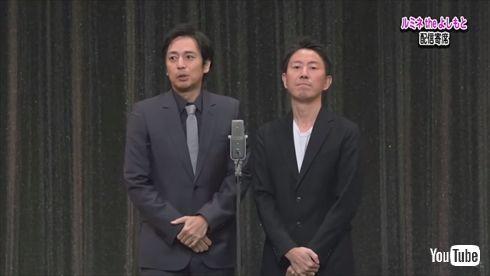 徳井義実チュートリアル 復帰 ライブ 漫才 税金 申告漏れ 脱税 福田充徳