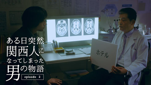 関西電気保安協会