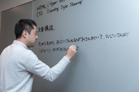 女子大生、はじめてのプログラミングを学ぶ