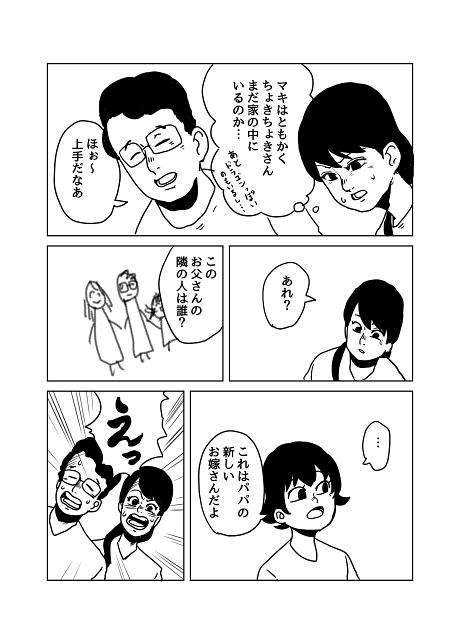 遊戯王 シックスセンス