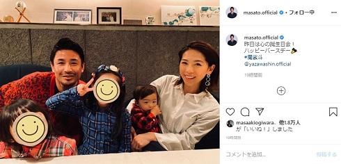 魔裟斗 矢沢心 誕生日 誕生会 家族 子ども