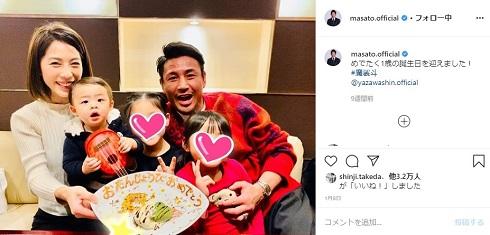 魔裟斗 矢沢心 誕生日 誕生会 家族 子ども 長男 1歳