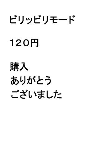 野田クリスタル モンスト モンモンとするぜ!! ストッキング姉さん 公式 コラボ 獣神化