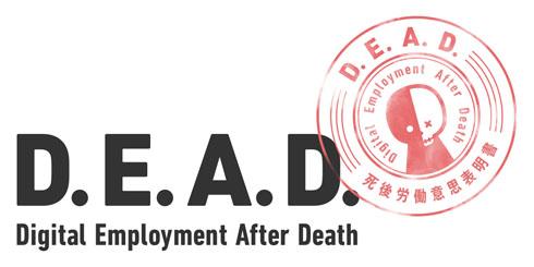D.E.A.D.