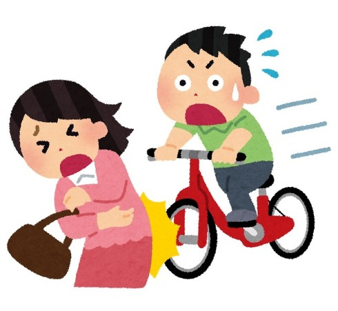 東京都 自転車保険加入 義務化 4月1日施行