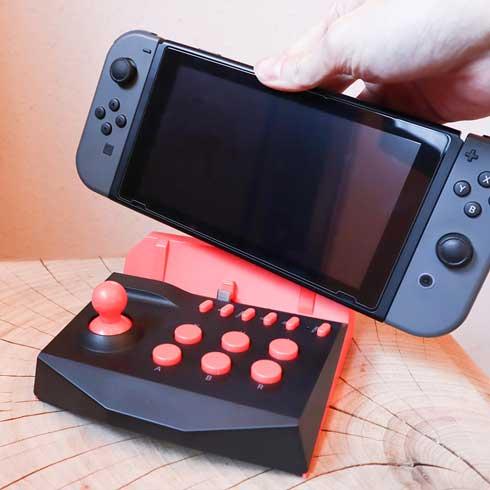 サンコー Switch アーケードコントローラーミニ 充電スタンド