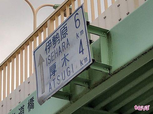 古いタイプの案内標識。趣味者の間では「白看(シロカン)」と呼ばれる