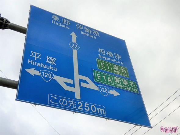 「青看板」と呼ばれる案内標識の一種