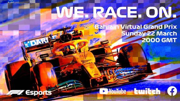 F1 フォーミュラ1 ゲーム e-sports 大会 イベント