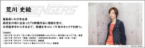 ドゲンジャーズ 福岡 ご当地ヒーロー オーガマン ヤマシロン エルブレイブ キタキュウマン フクオカリバー