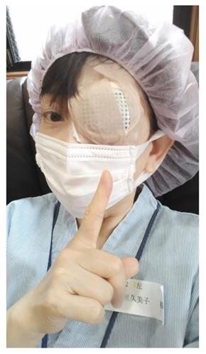 大場久美子 白内障 鼓膜 手術 病気