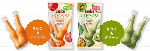 パピコ パピべジ りんご&にんじん キウイ&グリーン 野菜 フルーツ
