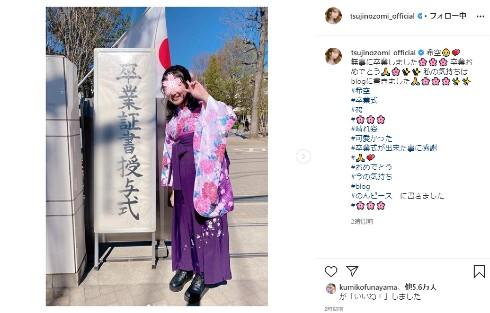 辻希美 希空 小学校 卒業 新型コロナ 杉浦太陽
