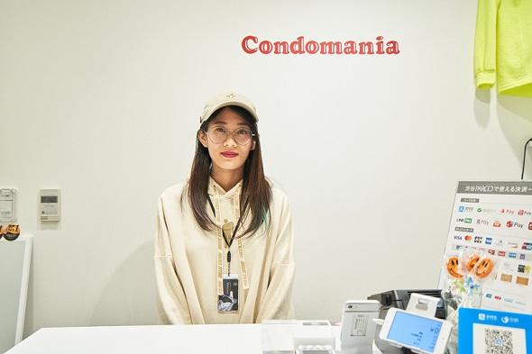 オカモトコンドーム コンドマニア
