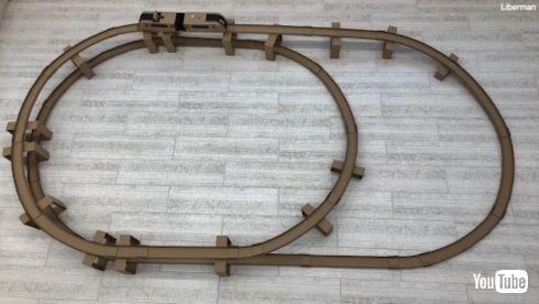 海外 鉄道 おもちゃ プラレール DIY 成田エクスプレス スカイライナー