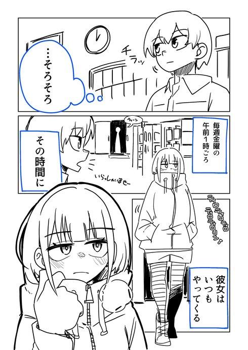コーヒー好きの女の子01
