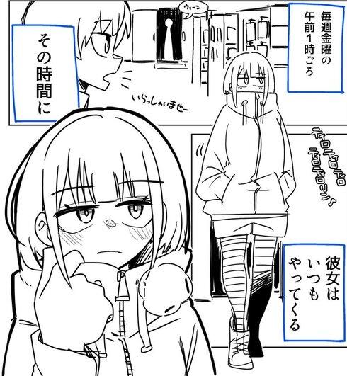 コーヒー好きの女の子05