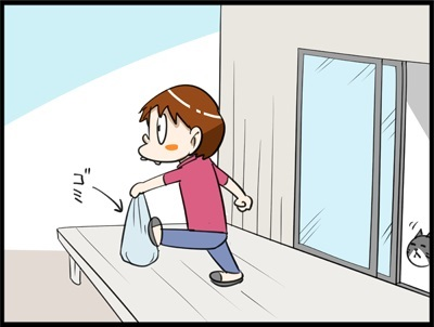じゃじゃ嫁日記