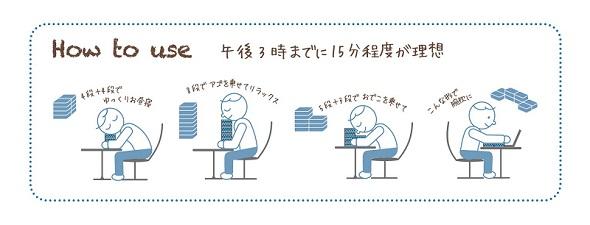(スヌーピー×西川の寝装グッズが登場)