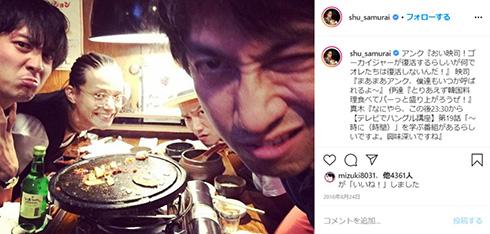 渡部秀 仮面ライダーオーズ バース ゼロノス アミューズ 移籍 ジースター