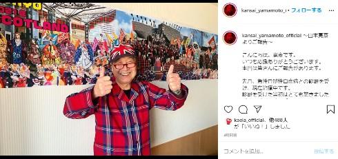 山本寛斎 ファッション デザイナー インスタ 急性骨髄性白血病 病気