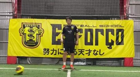 宇賀神友弥 浦和レッズ ブログ Jリーグ 開幕