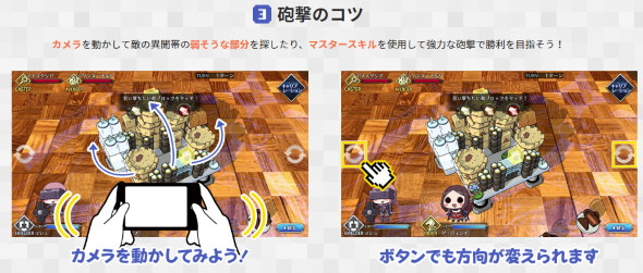 Fate/Grand Order MyCraft Lostbelt エイプリルフール マインクラフト