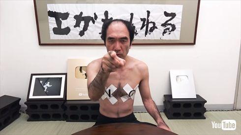江頭2:50 エガちゃん 新型コロナウイルス 感染拡大 防止 YouTube エガちゃんねる
