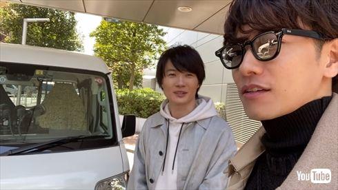 佐藤健 神木隆之介 旅 YouTube 動画 チャンネル