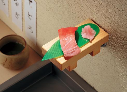 寿司蛇口の取り付け例