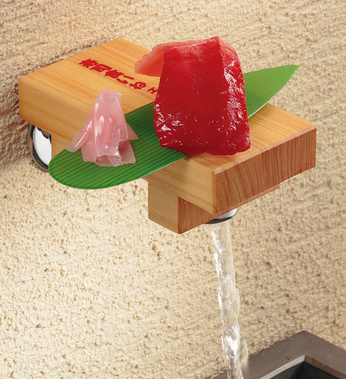 寿司蛇口から水が出る様子