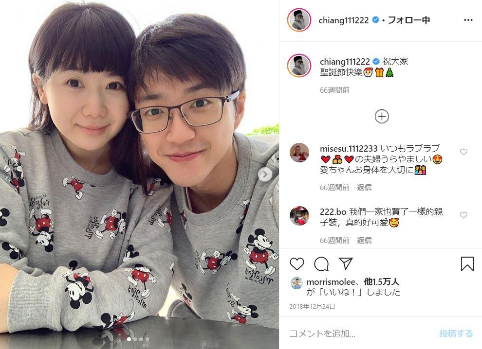 福原愛の夫・江宏傑、成長感じる長男&長女の写真を公開 つぶらな瞳が「愛ちゃんにそっくり!」(1/2 ページ) - ねとらぼ