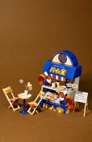 パイの実 チーズケーキ 空箱 工作 はるきる アート 作品