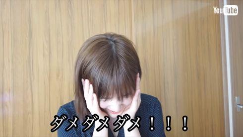 本田翼 新型コロナウイルス YouTube 不要不急の外出 ほんだのばいく