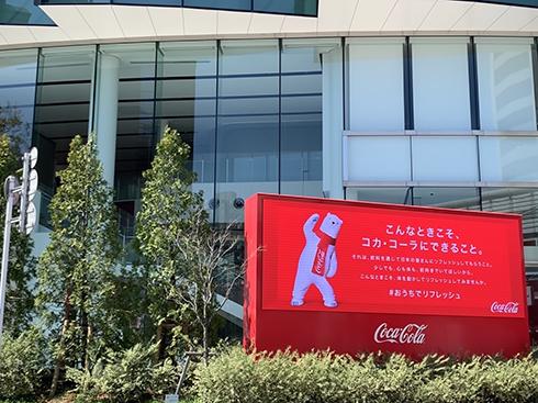 コカ・コーラ コーラ